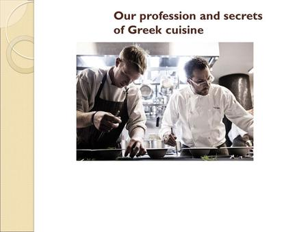 Our profession and secrets of Greek cuisine. «Better unborn than untaught». English language is a true global and international language, which connects,