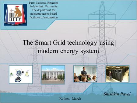 Perm National Research Polytechnic University The department for microprocessor-based facilities of automation The Smart Grid technology using modern energy.