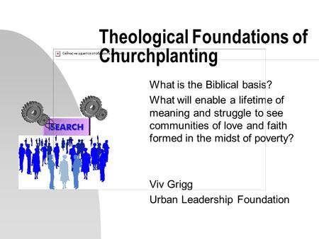 Theological Foundations of Churchplanting What is the Biblical basis? What will enable a lifetime of meaning and struggle to see communities of love and.
