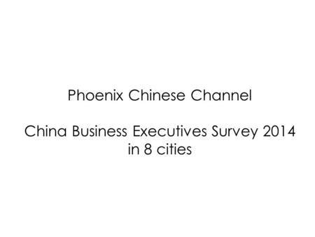 Phoenix Chinese Channel China Business Executives Survey 2014 in 8 cities.