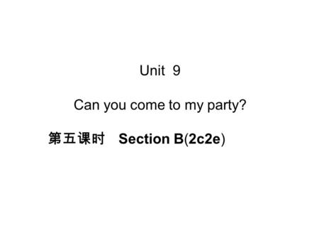 Unit 9 Can you come to my party? 第五课时 Section B(2c­2e)