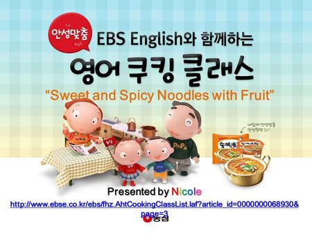 """Sweet and Spicy Noodles with Fruit"" Presented by Nicole  page=3"