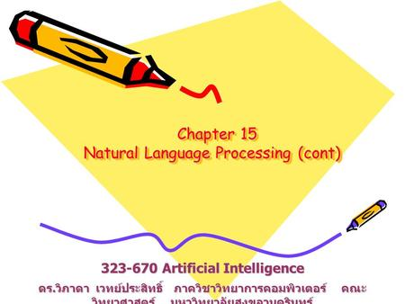 Chapter 15 Natural Language Processing (cont)