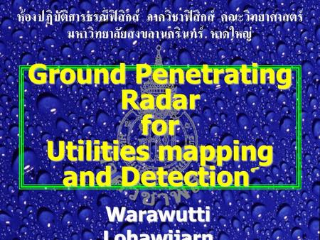 Ground Penetrating Radar for Utilities mapping and Detection ์