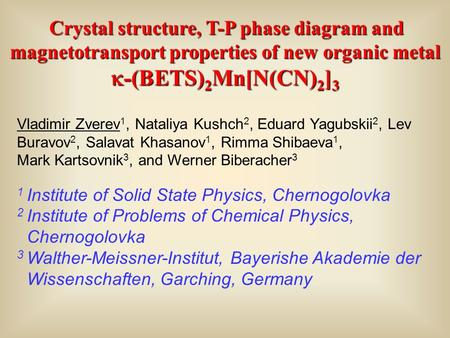 Crystal structure, T-P phase diagram and magnetotransport properties of new organic metal Crystal structure, T-P phase diagram and magnetotransport properties.
