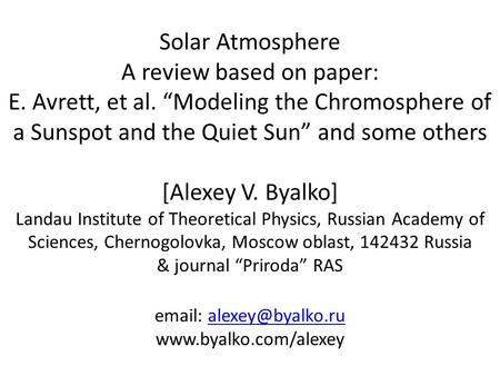 "Solar Atmosphere A review based on paper: E. Avrett, et al. ""Modeling the Chromosphere of a Sunspot and the Quiet Sun"" and some others [Alexey V. Byalko]"