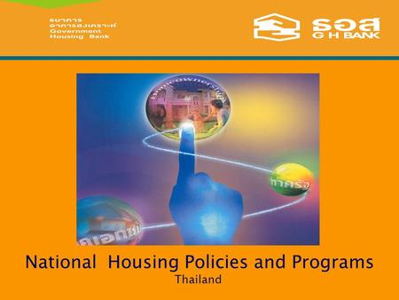 National Housing Policies and Programs Thailand. National Housing Policies and Programs Ballobh Kritayanavaj, Senior Vice President Government Housing.