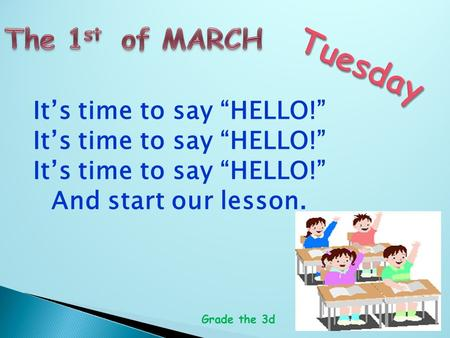 "It's time to say ""HELLO!"" And start our lesson. Grade the 3d."