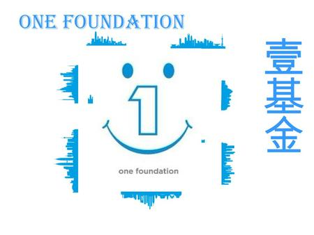 "1 One Foundation. The ""Red Cross Society of China Jet Li One Foundation Project"" (Jet Li One Foundation)was founded by Red Cross ambassador Jet Li, under."