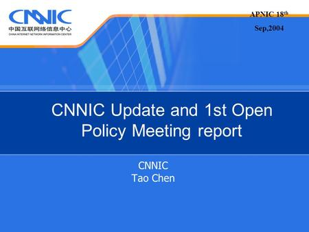 CNNIC Update and 1st Open Policy Meeting report CNNIC Tao Chen APNIC 18 th Sep,2004.