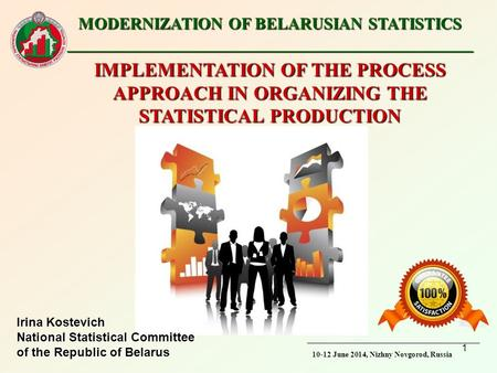 1 MODERNIZATION OF BELARUSIAN STATISTICS _________________________________________________ IMPLEMENTATION OF THE PROCESS APPROACH IN ORGANIZING THE STATISTICAL.