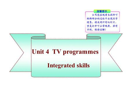 Unit 4 TV programmes Integrated skills. Brain-storming How many TV programmers do you know? Write down as many programmers as you can.