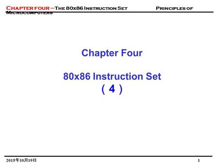 Chapter four – The 80x86 Instruction Set Principles of Microcomputers 2015年10月19日 2015年10月19日 2015年10月19日 2015年10月19日 2015年10月19日 2015年10月19日 1 Chapter.