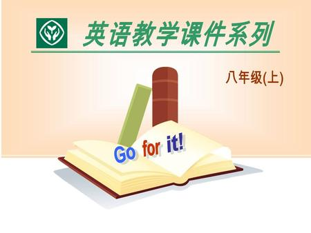 "Unit 6 I'm going to study computer science 表示将要发生的动作,含有 "" 打算 "" 的意思。 tomorrow, next week/Sunday, this evening… 主语 + be going to + 动词的原形 She is going to."