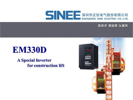Www.sinee.cn EM330D A Special Inverter for construction lift.