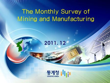 The Monthly Survey of Mining and Manufacturing 2011. 12.