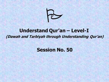  Understand Qur'an – Level-I (Dawah and Tarbiyah through Understanding Qur'an) Session No. 50.