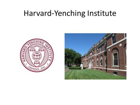 Harvard-Yenching Institute. Origins Harvard-Yenching Institute founded in 1928, funded by the estate of Charles M. Hall, inventor of the process for refining.