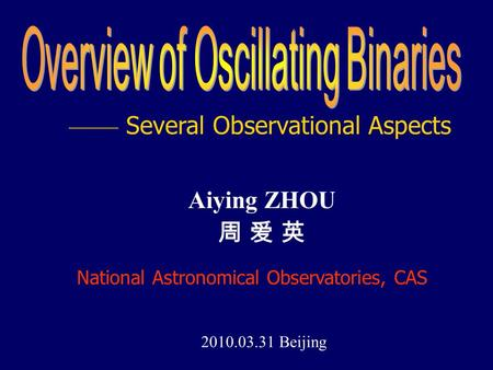 Aiying ZHOU 周 爱 英 2010.03.31 Beijing National Astronomical Observatories, CAS —— Several Observational Aspects.