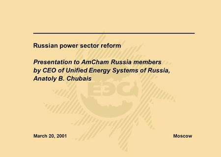 Russian power sector reform Presentation to AmCham Russia members by CEO of Unified Energy Systems of Russia, Anatoly B. Chubais March 20, 2001Moscow.