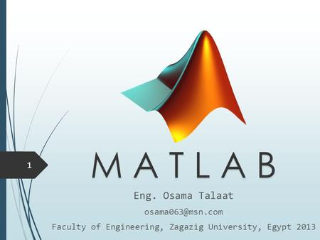 Mathworks matlab student course 1 part matlab