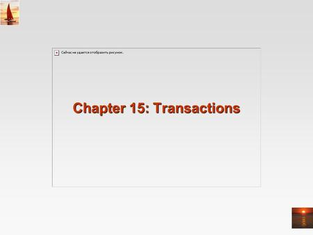 Chapter 15: Transactions