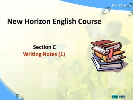 Unit Three New Horizon English Course Section C Writing Notes (1) Writing Notes (1)