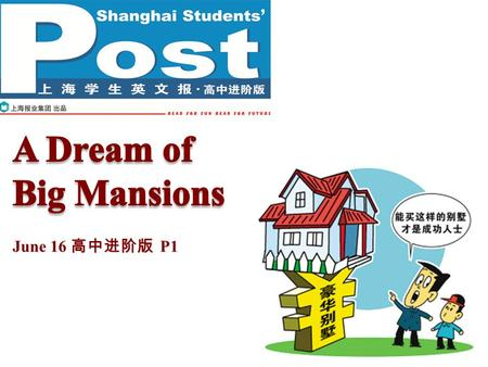 June 16 高中进阶版 P1. Pre-reading P2P2 Where did your parents take you to on last Children's Day? How do you measure success?