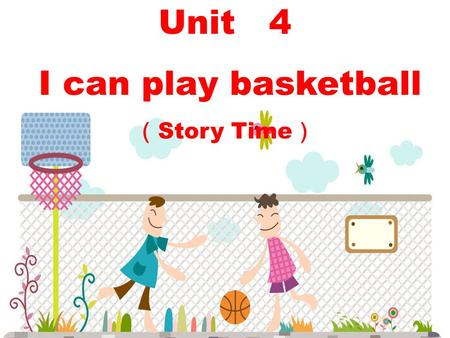Unit 4 I can play basketball ( Story Time ) Do you like apples? Do you have any crayons? Can you make a fruit salad? Can you eat in class? Rules: 规则.
