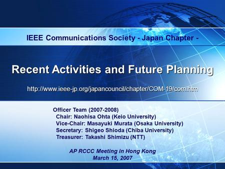 IEEE Communications Society - Japan Chapter - Recent Activities and Future Planning  AP RCCC.