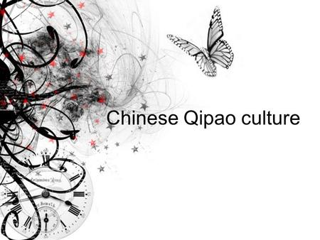 Chinese Qipao culture. China's profound cultural context, the total play to the extreme of the noble, dignified and yet humble. For example, is a tea,