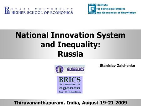 National Innovation System and Inequality: Russia Thiruvananthapuram, India, August 19-21 2009 Stanislav Zaichenko.