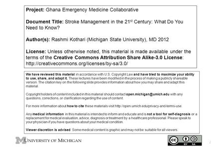 Project: Ghana Emergency Medicine Collaborative