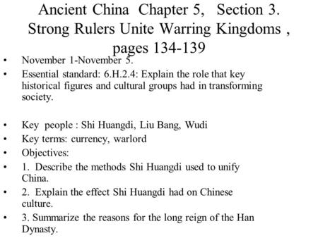 ancient china essay questions