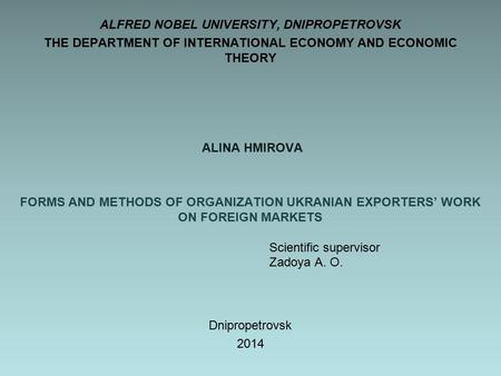 ALFRED NOBEL UNIVERSITY, DNIPROPETROVSK THE DEPARTMENT OF INTERNATIONAL ECONOMY AND ECONOMIC THEORY ALINA HMIROVA FORMS AND METHODS OF ORGANIZATION UKRANIAN.