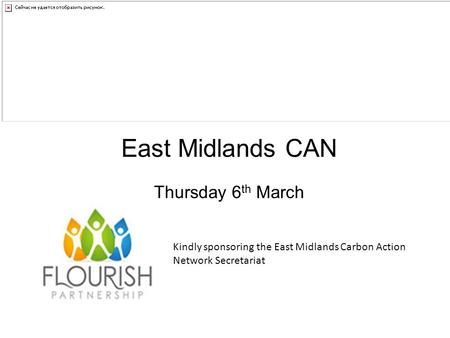 East Midlands CAN Thursday 6 th March Kindly sponsoring the East Midlands Carbon Action Network Secretariat.