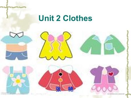 Unit 2 Clothes 张 艳. Dear mother, dear mother. Can I wear my new skirt today? Yes, you can. You can wear your new skirt today !