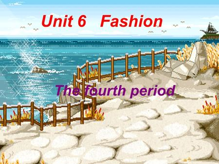 Unit 6 Fashion The fourth period. Retell the text.