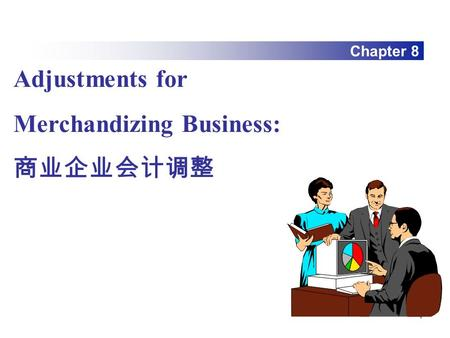 1 Chapter 8 Adjustments for Merchandizing Business: 商业企业会计调整.