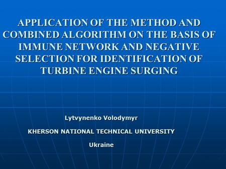 APPLICATION OF THE METHOD AND COMBINED ALGORITHM ON THE BASIS OF IMMUNE NETWORK AND NEGATIVE SELECTION FOR IDENTIFICATION OF TURBINE ENGINE SURGING Lytvynenko.