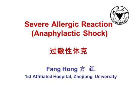 Severe Allergic Reaction (Anaphylactic Shock) 过敏性休克 Fang Hong 方 红 1st Affiliated Hospital, Zhejiang University.