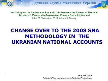 Workshop on the Implementation and Links between the System of National Accounts 2008 and the Government Finance Statistics Manual 20 – 22 November 2013,