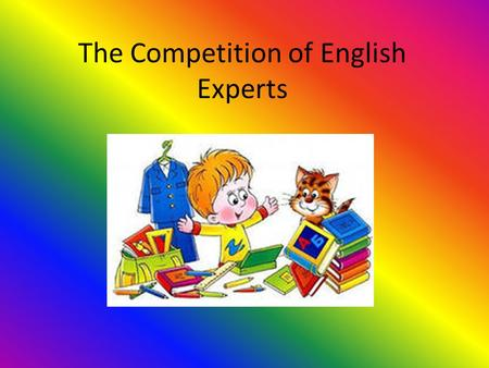 The Competition of English Experts. Cats and dogs are friends, indeed, Don't you believe? Well, let us see! Кот с собакой друг всегда Что… Не так? Вперёд,
