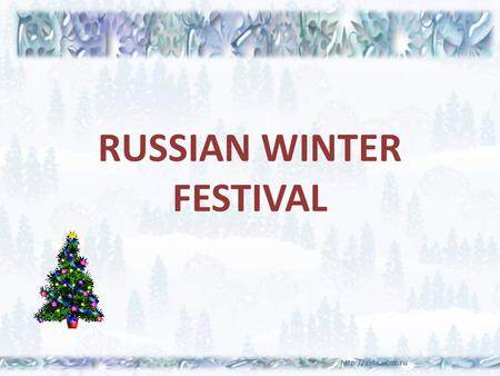 RUSSIAN WINTER FESTIVAL. December 31 New Year`s Eve.