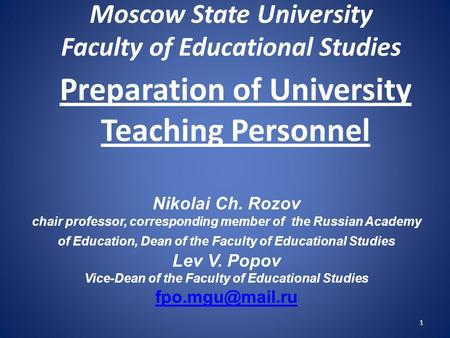 1 Preparation of University Teaching Personnel Nikolai Ch. Rozov chair professor, corresponding member of the Russian Academy of Education, Dean of the.