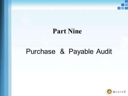 Part Nine Purchase & Payable Audit. Structure of Seminar 1.Control objective and control procedures 2. Tests of control 3. Substantive tests 4. Trade.