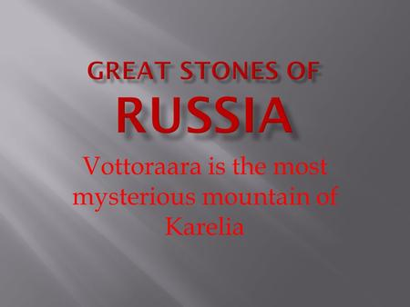 Vottoraara is the most mysterious mountain of Karelia.
