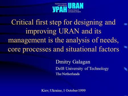Critical first step for designing and improving URAN and its management is the analysis of needs, core processes and situational factors Dmitry Galagan.