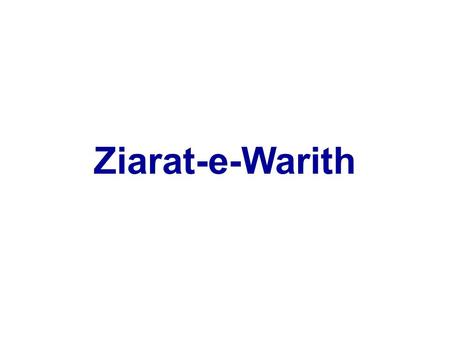 Ziarat-e-Warith. اَلسَّلامُ عَلَيْكَ يا وارِثَ آدَمَ صَفْوَةِ اللهِ، PEACE BE UPON YOU O' INHERITOR OF ADAM, SINCERE FRIEND OF ALLAH.