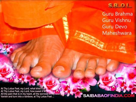 Guru Brahma Guru Vishnu Guru Devo Maheshwara. Guru Poornima is marked by ritualistic respect to the guru, Guru Puja The Sanskrit root GU means darkness.